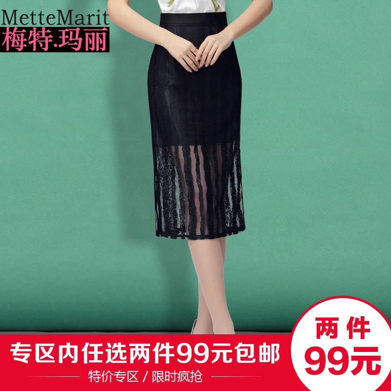 梅特玛丽2017夏季新款蕾丝半身长裙包臀裙中裙开叉半裙一步裙弹力