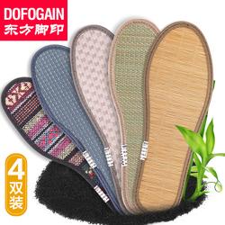 东方脚印竹炭鞋垫防臭男女手工除臭吸汗加厚减震篮球运动鞋垫透气