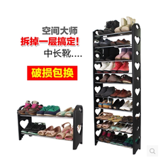Simple shoe rack Non...
