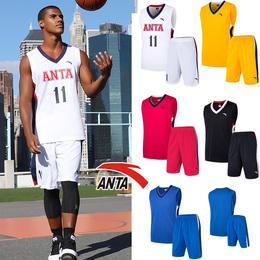 安踏篮球服男套装2017夏季新款吸汗透气比赛运动服可印号15721202