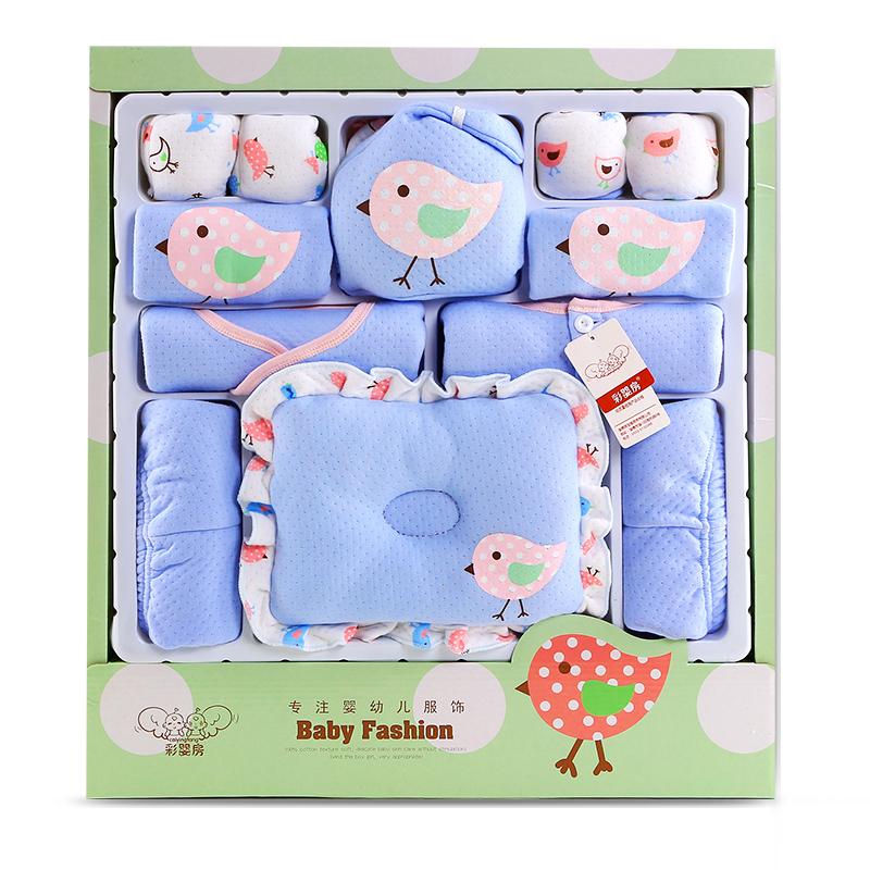 婴儿衣服套装纯棉新生儿礼盒春秋母婴用品初生刚出生满月宝宝礼物