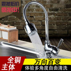 Daily specials all copper universal tube rotating hot and cold single cold double kitchen faucet stainless steel sink