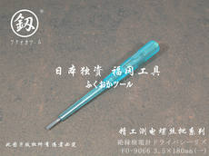 Japan Fukuoka import test pencil 氖 bubble electric pen large test pencil export to Germany