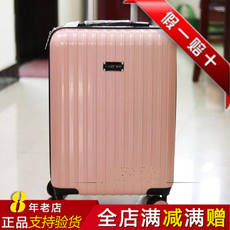 Mary Kay pink trolley bag 20 inch universal wheel boarding beauty consultant girl wind luggage genuine