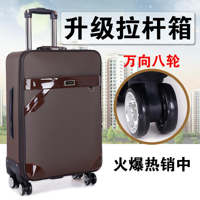 万向轮拉杆箱牛津布24寸商务旅行箱学生行李箱女22男26寸帆布箱包