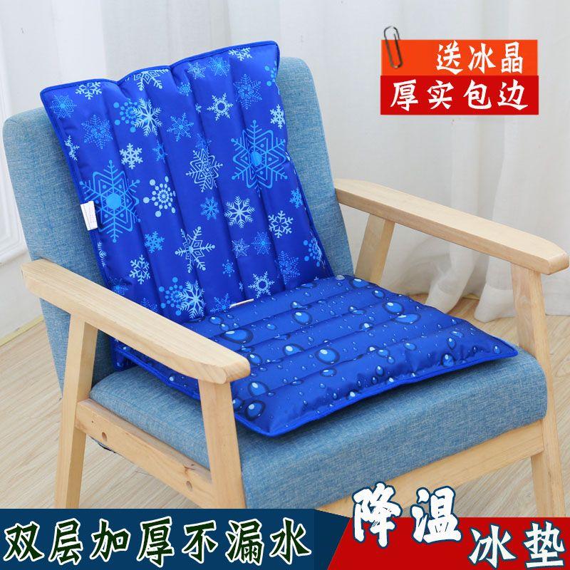 夏季透气麻将坐垫�办公室电脑椅垫防滑 夏天沙发麻将席子凉垫冰垫