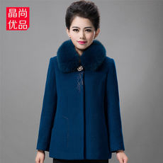 Autumn and winter middle-aged women's cashmere coat short section large fox fur collar wool coat large size mother dress