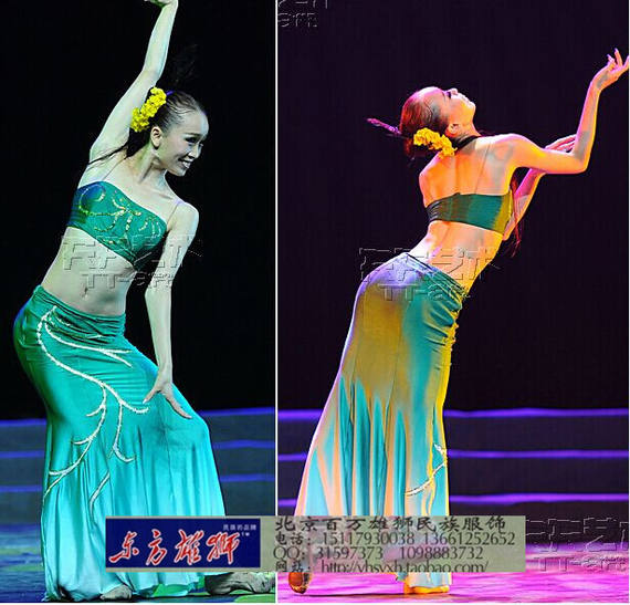 Dai dance under the moonlight, phoenix bamboo costume, peacock dance, lotus flower award, dance, women's clothing, million lions, custom-made