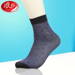 浪莎男士短袜超薄款冰丝透气丝袜网眼短丝袜吸汗休闲中筒袜子夏