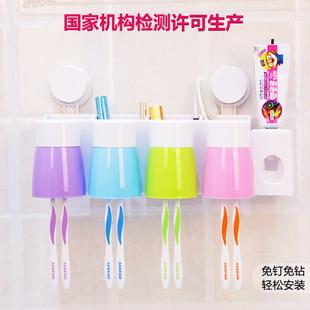 两只蜜蜂    吸壁式牙刷架创意三口吸盘壁挂洗漱套装挂架自动挤牙膏器带漱口杯