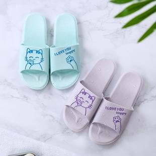 室内拖鞋夏季居家鞋情侣家用柔软韩版猫咪浴室防滑洗澡漏水凉拖女