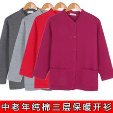 Middle-aged men and women cotton warm cardigan autumn clothes cotton plus fat large size three-layer thickening on the home underwear
