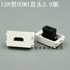 Model 128 Version 2.0 HDMI HD Module 2.0HDMI Straight Butt with Wall Panel and Ground Insert