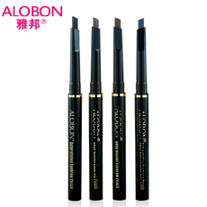 Yabang automatic rotating stereo eyebrow pencil eyebrow painting eyebrows waterproof and sweat lasting non-dressing makeup genuine