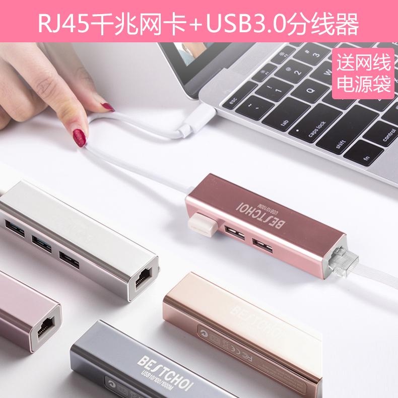 小米air笔记本usb转网线接口type-c千兆以太网卡usb3.0分线转接器