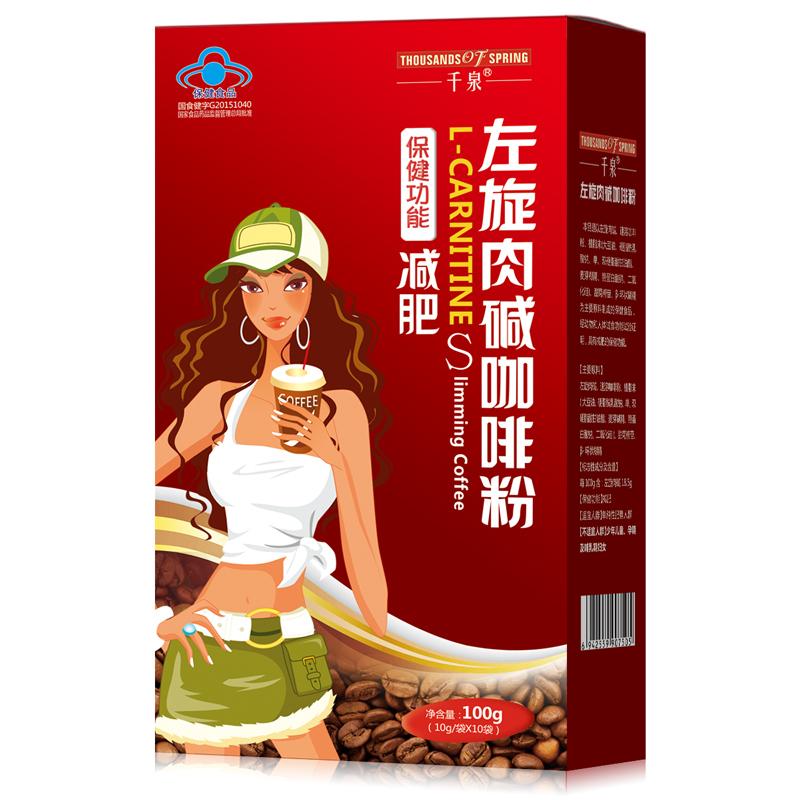 【买2送2】千泉 左旋肉碱咖啡粉 10g/袋*10袋减肥咖啡非茶胶囊