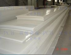 Pure PP board / polypropylene board / punching mattress board / stamping board / water tank board / plastic board 20*30CM thickness 2MM