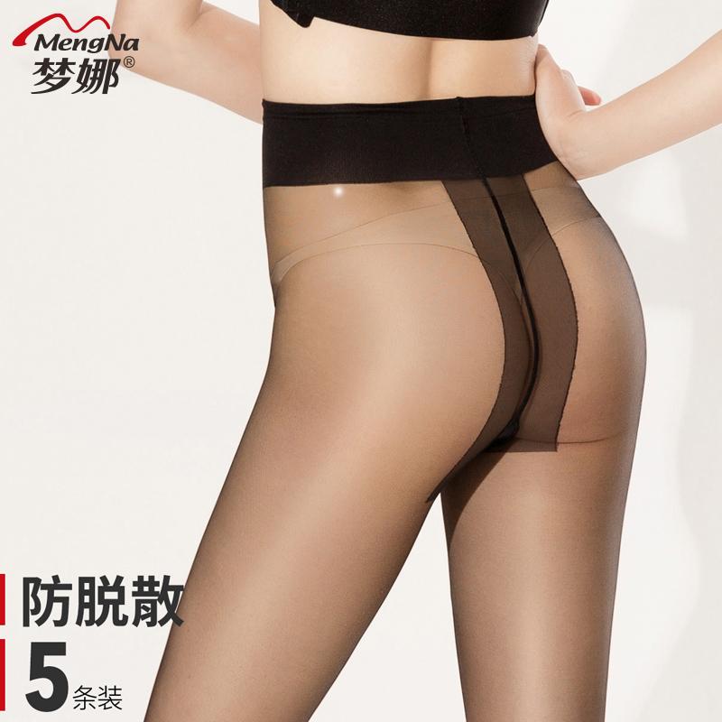 梦娜丝袜女薄透防勾丝性感情趣女式连裤袜T裆隐形透明黑色夏天薄