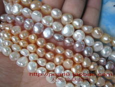 3-7-8- 9-10 10-11mm Natural Freshwater Pearl Shaped Pearl Irregular Pearl Semi-finished