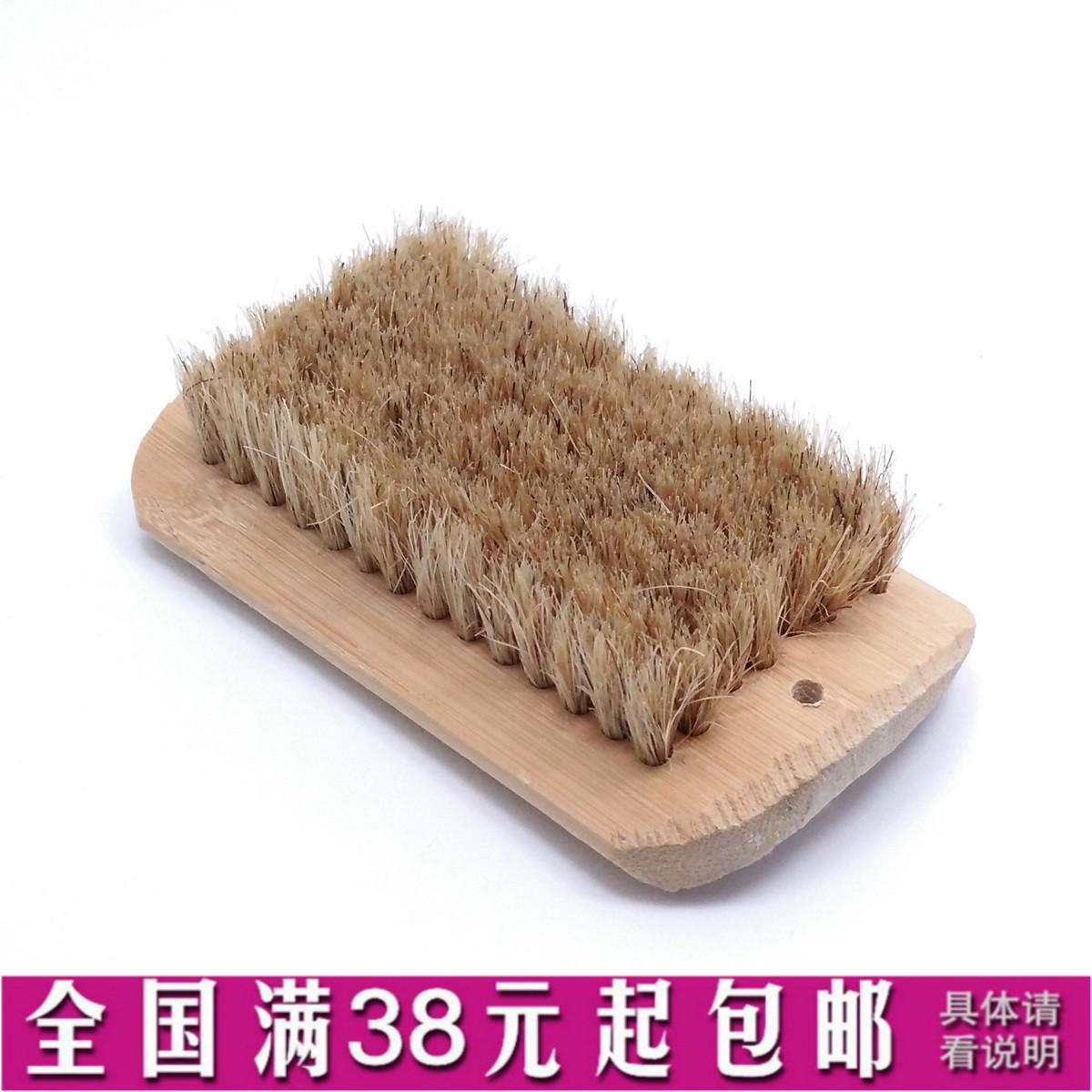 天然竹制纯猪鬃毛刷软毛刷洗衣服刷子洗鞋刷清洗竹板刷不伤衣服