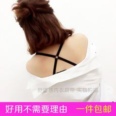 New Candy Color Beauty Back Cross Strap Bra Strap Invisible Bra Strap Underwear Shoulder Strap Anti-Slip Belt