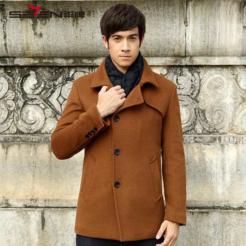 柒牌男装呢子大衣时尚休闲冬季翻领毛呢外套青年男士保暖修身潮流