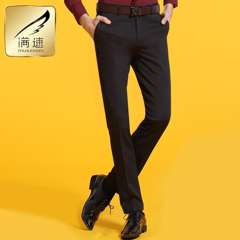 满速【商务正装】夏秋款男士西裤男韩版修身休闲纯色夏季薄款长裤