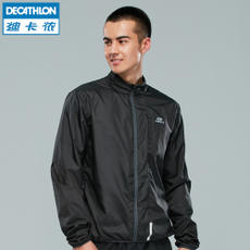 Decathlon sports windbreaker male spring and autumn light breathable new quick-drying windproof running jacket RUN U