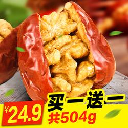 【北厨 红枣夹核桃仁252g】和田大枣夹核桃红枣核桃夹心 枣夹核桃
