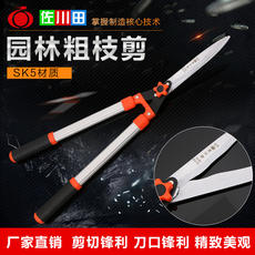 Taiwan imported Sagawa field lawn scissors grass shears hedge trimmer fence shears green garden tools spherical shears