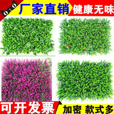 Simulation lawn plastic lawn plant wall background wall green plant wall indoor balcony decoration fake turf artificial lawn