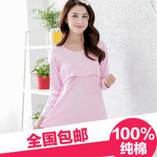 Breastfeeding autumn clothes tops pregnant women autumn clothes long pants suit cotton month clothes autumn and winter maternal thermal underwear autumn pants