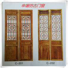Customized hollow lattice doors and windows Chinese antique solid wood doors Living room porch dividers Screens