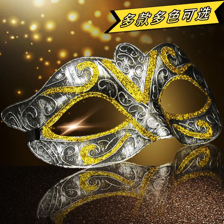 万圣节化装舞会派对男女款公主王子面具古典洒粉复古演出年会面具