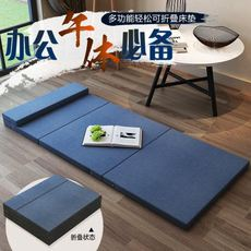 Sponge folding mattress office nap bed nap mat single double simple student dormitory floor tatami mat