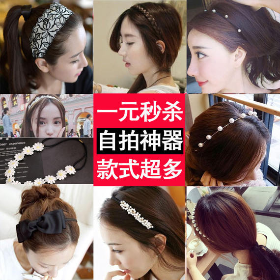 Hair accessories new sweet and beautiful hair hoop pearl water drill hoop headband hair rope hairpin hairpin small jewelry