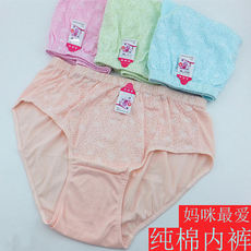 Middle and old aged underwear female cotton old cotton triangle shorts mother underwear plus fat yards high waist loose pants