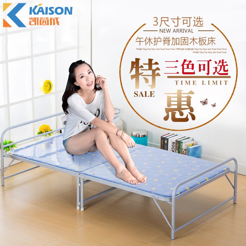 折叠床单人**便携简易实木板式家用1米办公室午睡午休隐形壁床