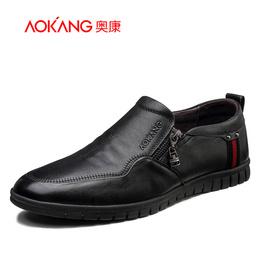 【门店发货】奥康男鞋 真皮商务休闲鞋青年男士潮鞋皮鞋161424053