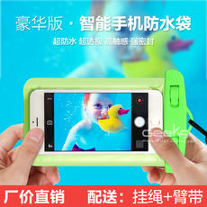 Wholesale mobile phone waterproof bag diving suit Apple 6plus touch screen underwater photos Spa swimming general waterproof bag