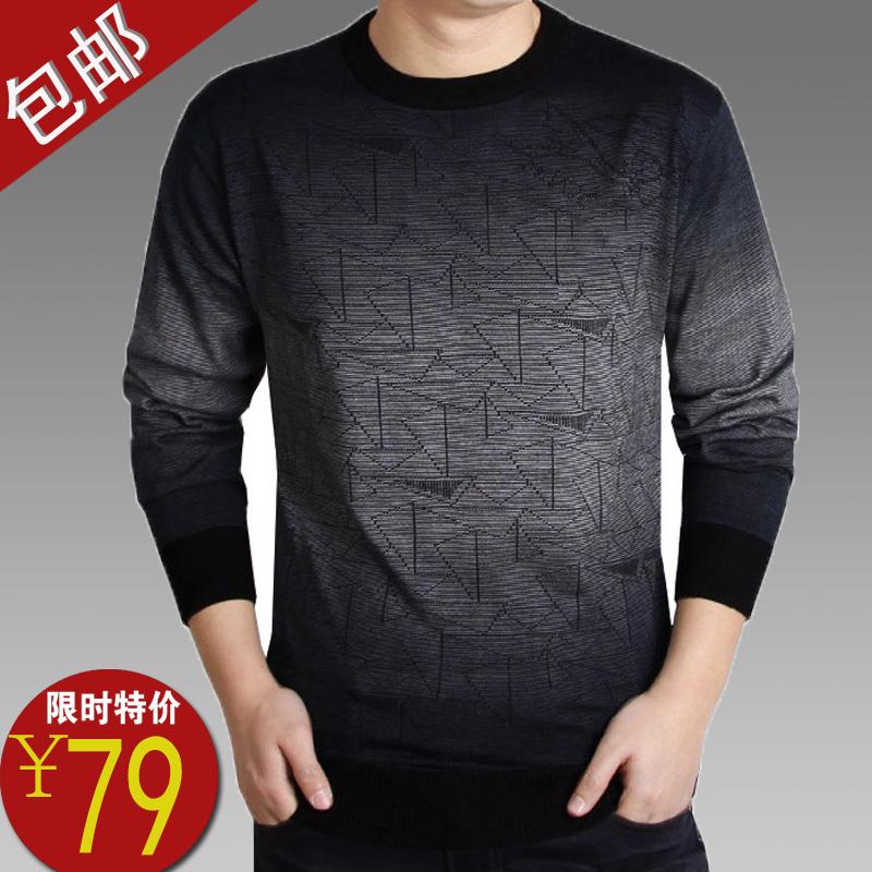 秋季加绒加厚中年男士长袖t恤桖中老年男装毛衣秋衣上衣羊毛衫冬