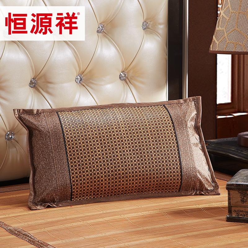 恒源祥家纺 夏凉枕 新品夏天茶叶枕头 儿童夏季床上凉 席枕芯