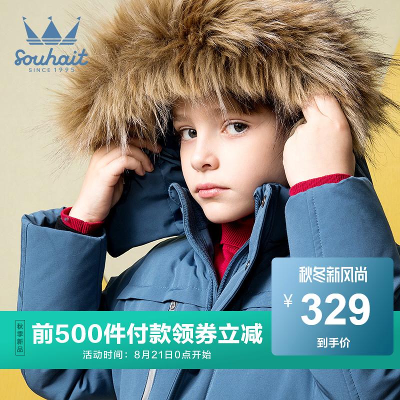 水孩儿男童中大童儿童中长款加厚防风户外保暖羽绒服大码