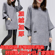 Ten yuan below 9.9 yuan package special clearance every day 9 9 women's new clothes dress autumn dress
