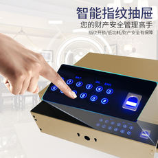 Household safe box into the closet small touch screen home security smart fingerprint password drawer wardrobe safe