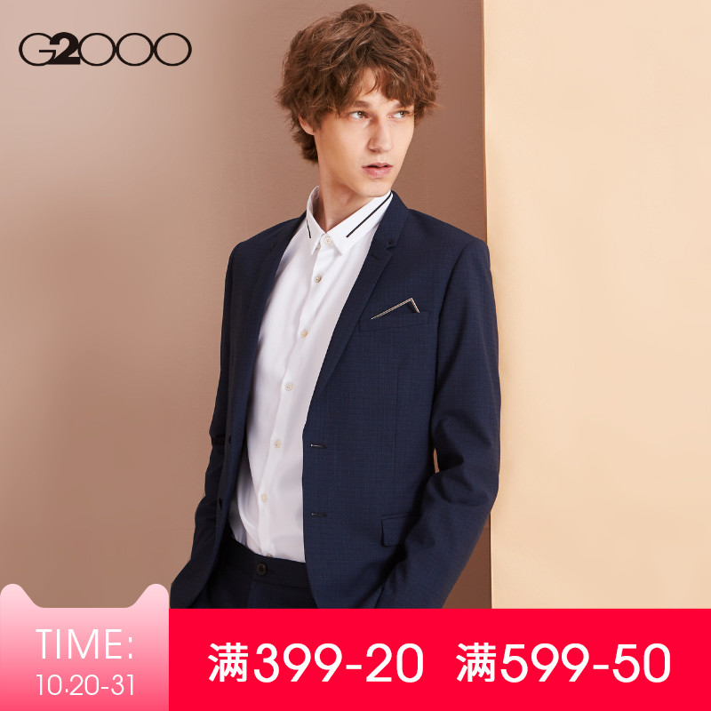 G2000AT TWENTY男装修身单西装 2018秋冬新款帅气青年正装礼服
