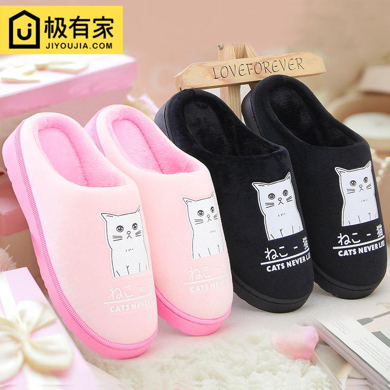 棉拖鞋女冬季全包跟保暖居家情侣室内韩版可爱毛拖鞋男厚底月子鞋