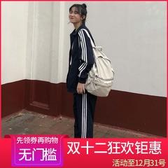 秋装女装2018韩版休闲运动套装棒球服上衣+松紧腰阔腿长裤学生潮