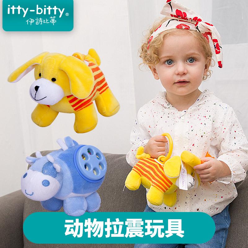 伊诗比蒂 婴儿童宝宝动物公仔发声拉震玩具益智早教毛绒拉绳玩偶