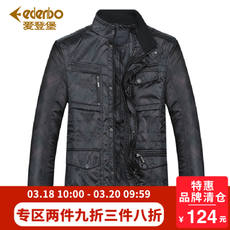 Aidengbao autumn and winter models multi-pocket jacket men's youth fashion long section Parker men's business jacket jacket